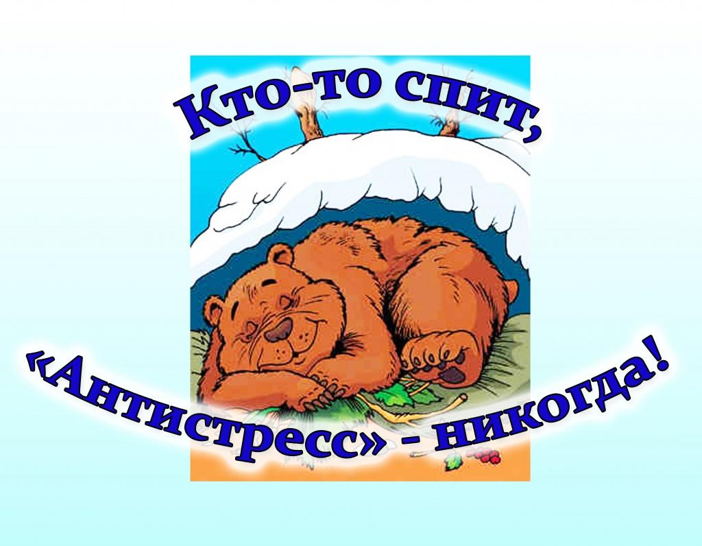 новость.jpg
